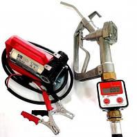 Топливо-раздаточный кран с счетчиком MGE 40 для дизельного топлива, масла, 2—40 л/мин, +/-0,5%, Испания