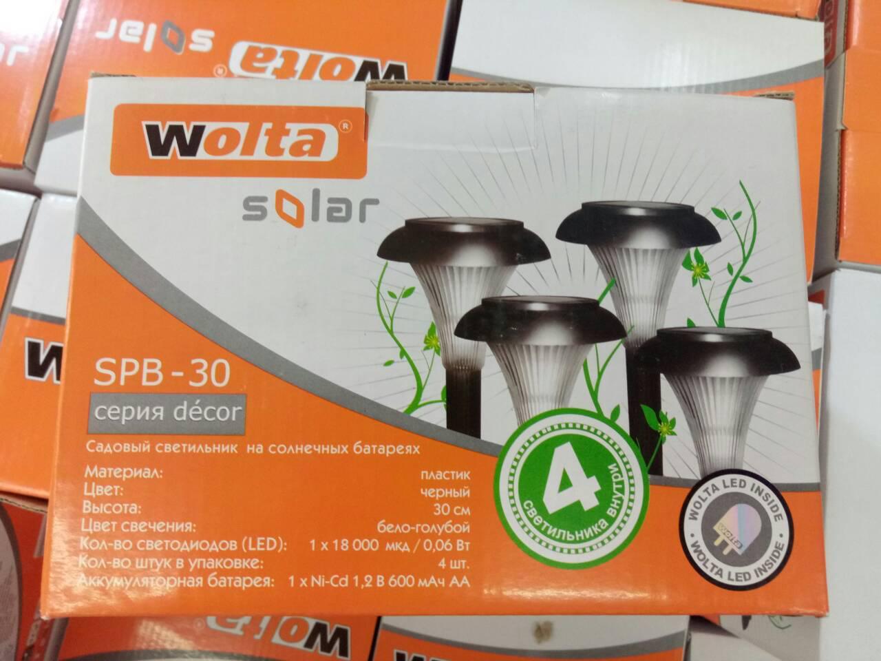 Фонарики светильники на солнечной батарее панеле садовые на стойке ножке 4 шт комплект