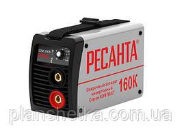 Сварочный аппарат инверторный Ресанта САИ 160 К (компакт)