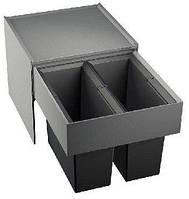 Сортировщик отходов BLANCO Select 45/2 518721