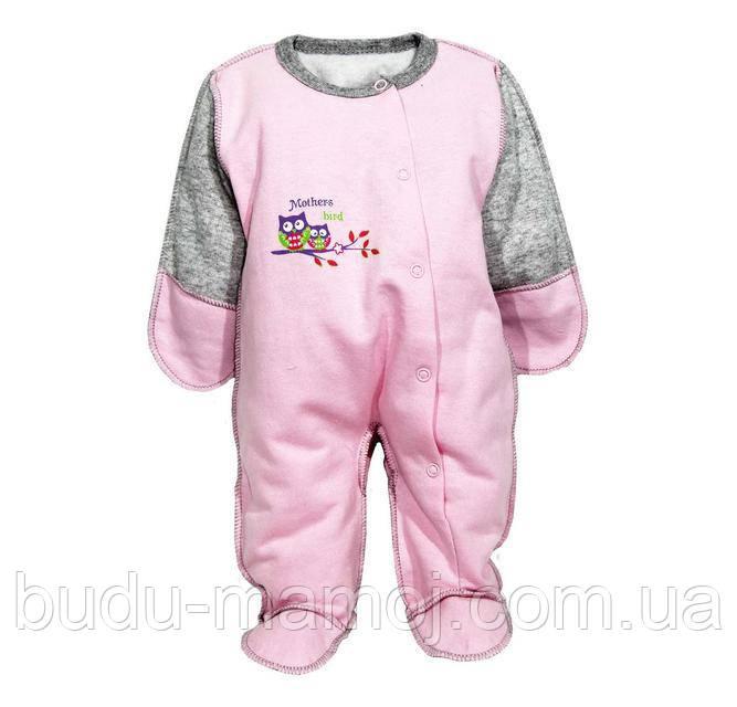 Человечек для новорожденных утепленный хлопок наружные швы 56 62 в роддом для девочки