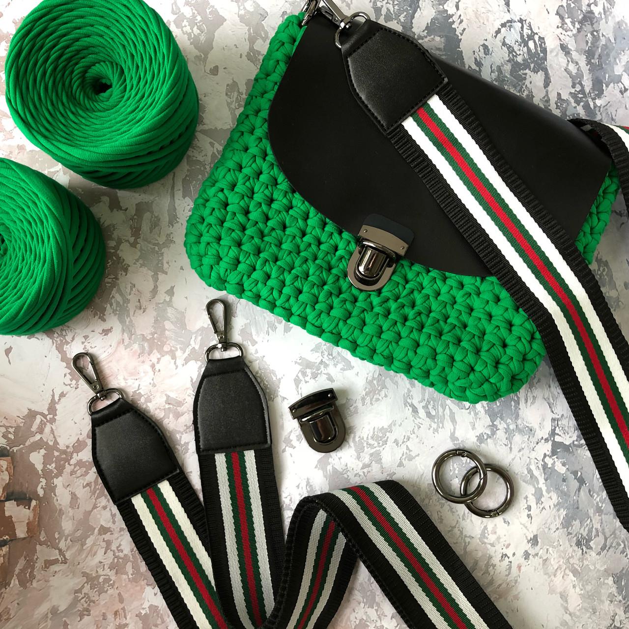 Набор конструктор для вязания сумочки из трикотажной пряжи Бобилон. Большой выбор цветов и фурнитуры