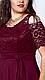 Нарядное платье в пол, макси, большого размера, дайвинг+гипюр р. 52,54,56,58 бордо (568), фото 2