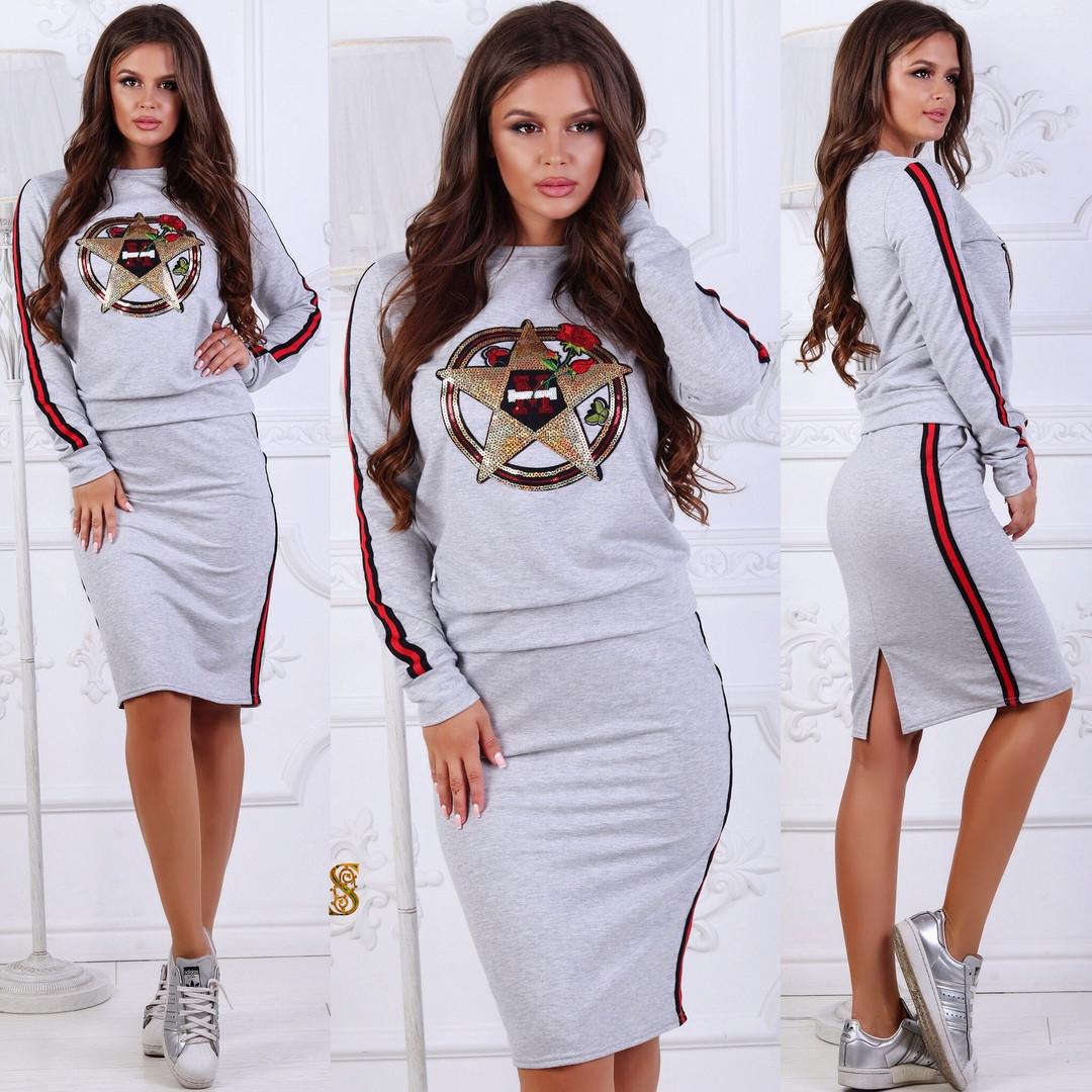 674fba8f Женский стильный спортивный костюм с юбкой: продажа, цена в Одессе ...