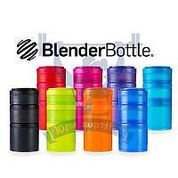 22-oz. BlenderBottle® ProStak™ Expansion Pak таблетница емкость для спортивного питания протеина бцаа