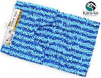 Набор из 2-х ковриков из микрофибры (Лапша синяя полоска) 80*50 см и 40*50 см (с вырезом), фото 1