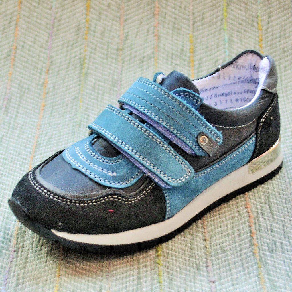 Кросівки на хлопчика, Toddler розміри: 31-35