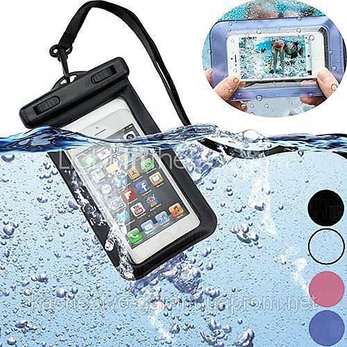Водонепроницаемый чехол для телефона  WaterProof Bag (17 * 10 см.)