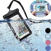 Водонепроницаемый чехол для телефона  WaterProof Bag (17 * 10 см.) Голубой