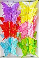 Декоративные бабочки на прищепке (8 см) 287606