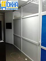 Пластиковые перегородки в офисе - Цены в Киеве, фото 3