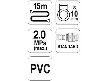 Пневматический шланг для компрессора Yato YT-24240, фото 2