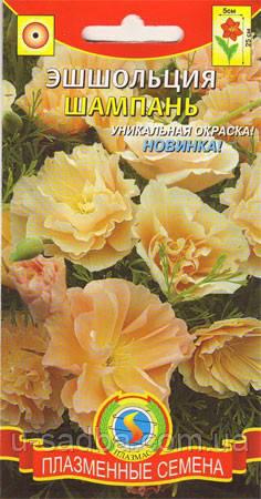 Семена цветов  Эшшольция Шампань 0,03 г желтые (Плазменные семена)