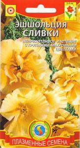 Семена цветов  Эшшольция Сливки 0,05 г желтые (Плазменные семена)