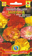 Семена цветов  Эшшольция Балерина 0,25 г смесь (Плазменные семена)