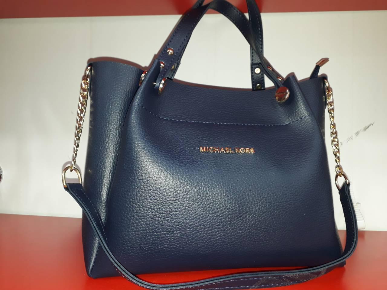 Модная женская сумка синяя 33 х 27 х 13 см