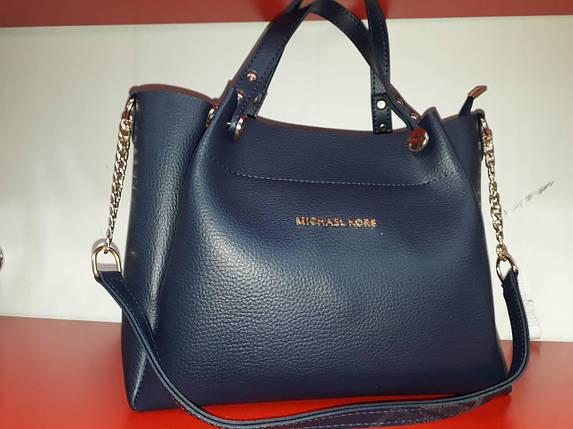 Модная женская сумка синяя 33 х 27 х 13 см, фото 2