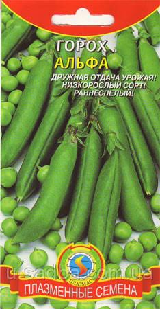 Семена бобовых Горох Альфа 9 г  (Плазменные семена)