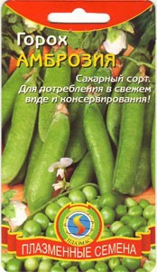 Семена бобовых Горох Амброзия 10 г  (Плазменные семена)