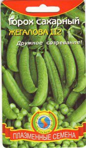 Семена бобовых Горох Жегалова 112 8 г  (Плазменные семена)