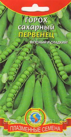 Семена бобовых Горох Первенец сахарный 9 г  (Плазменные семена)