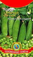 Семена бобовых Горох Сахарный стручок 5 г  (Плазменные семена)