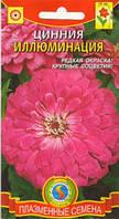 Семена цветов  Цинния Иллюминация 0,3 г лиловые (Плазменные семена)