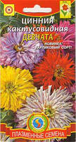 Семена цветов  Цинния Девчата 0,3 г смесь (Плазменные семена)
