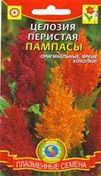 Семена цветов  Целозия перистая Пампасы 0,2 г смесь (Плазменные семена)