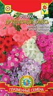 Семена цветов  Флокс Друммонди смесь 0,2 г смесь (Плазменные семена)
