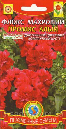 Семена цветов  Флокс махровый Промис Алый 5 шт красные (Плазменные семена)