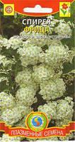 Семена цветов  Спирея Фрица 0,03 г белые (Плазменные семена)