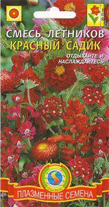 Семена цветов  Смесь Красный сад 0,9 г красные (Плазменные семена)