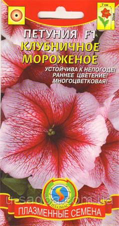 Семена цветов  Петуния Клубничное мороженое   красные (Плазменные семена)