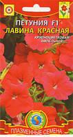 Семена цветов  Петуния Лавина Красная 10 драже в пробирке красные (Плазменные семена)