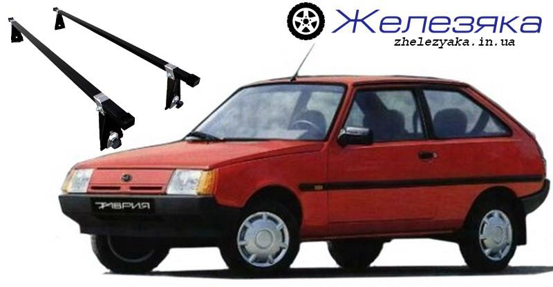 """Багажник на крышу ЗАЗ Таврия """"UNI"""" (128 см) """"Эконом"""""""