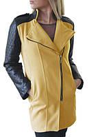 Стеганний женский демисезонний плащ, зимние женское пальто