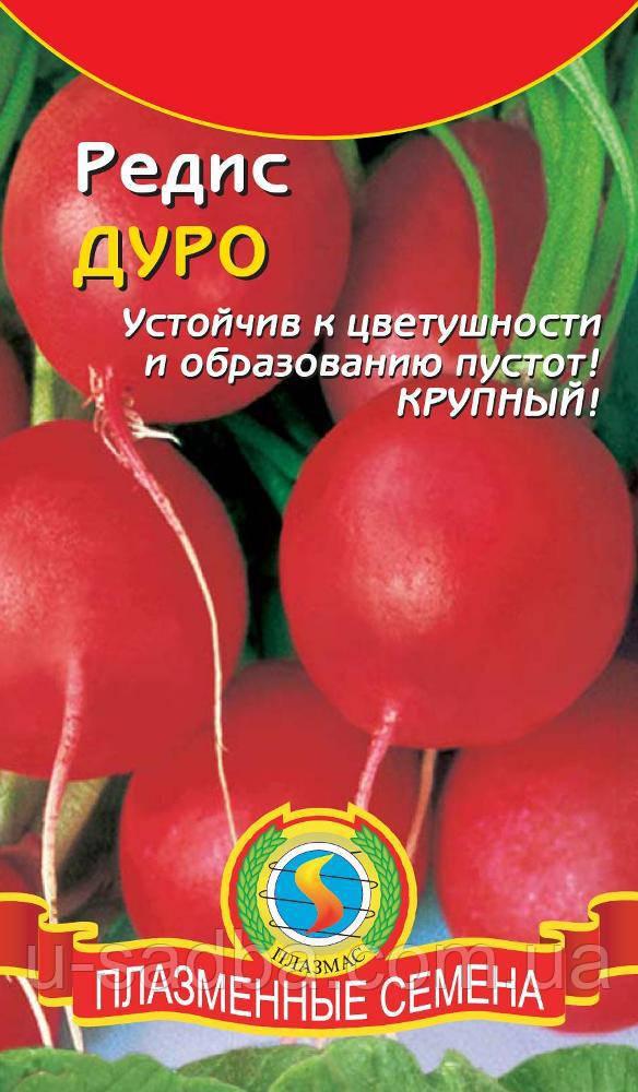 Семена редиса Редис Дуро 2 г  (Плазменные семена)
