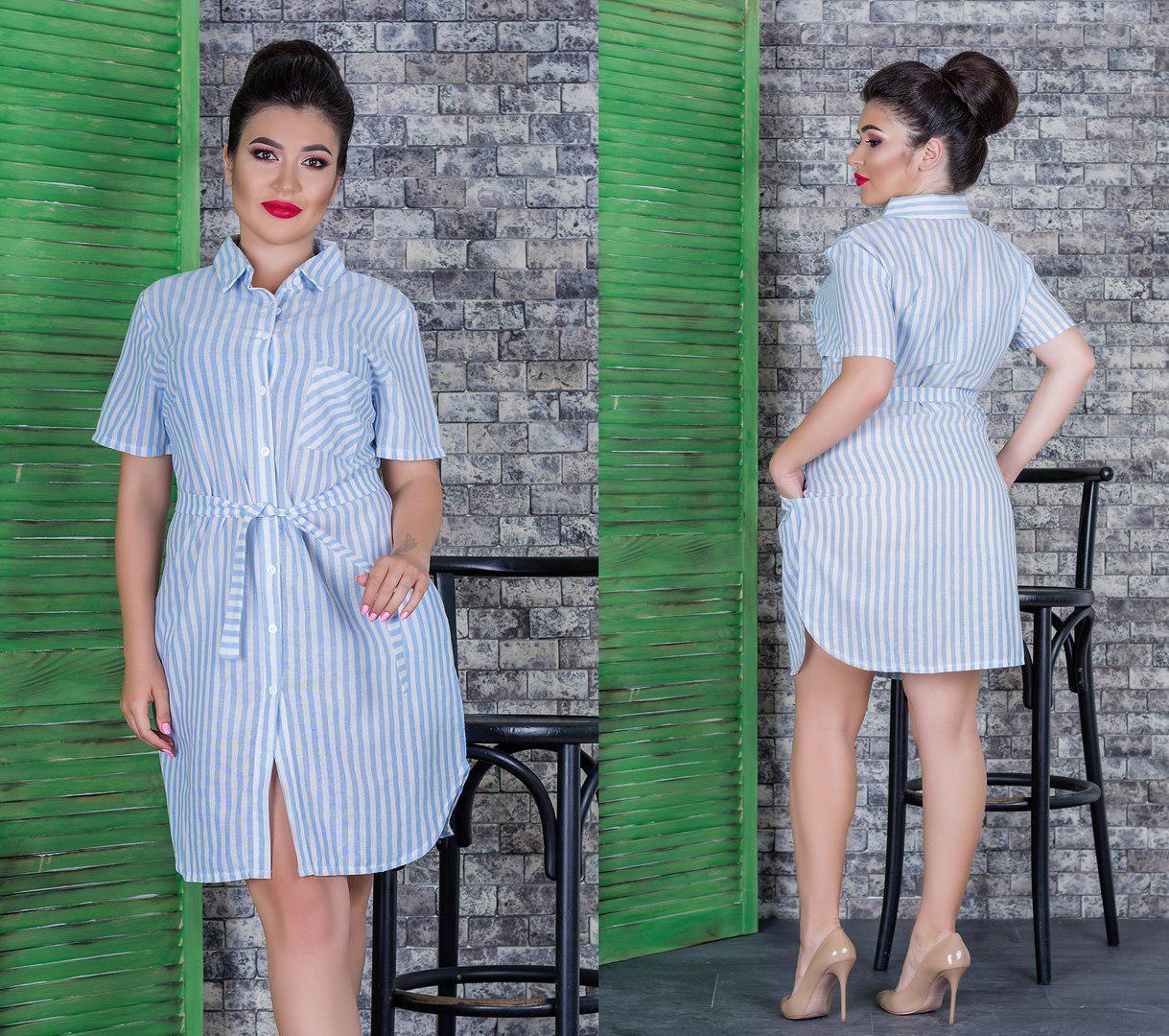 Летнее Женское Платье - Рубашка в Полоску — в Категории