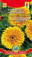 Семена цветов  Календула карликовая Кэндимэн Желтый 0,2 г желтые (Плазменные семена)
