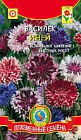 Семена цветов  Василек Иней 0,5 г смесь (Плазменные семена)