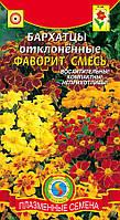 Семена цветов  Бархатцы отклоненные Фаворит смесь 30 шт смесь (Плазменные семена)