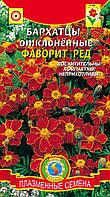 Семена цветов  Бархатцы отклоненные Фаворит Ред 30 шт красные (Плазменные семена)