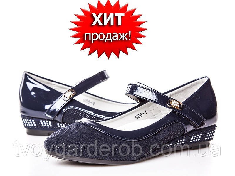 Детские туфли для девочки W.Niko (р33-20,5см стелька)