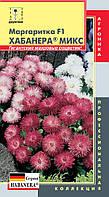 Семена цветов  Маргаритка F1 Хабанера Микс 5 драже смесь (Плазменные семена)