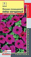 Семена цветов  Петуния стелющаяся Пурпл улучшенный (серия WonderWave™) 5 драже пурпурные (Плазменные семена)