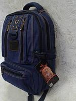 Рюкзак прочный GOLDВE синий, фото 1
