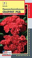 Семена цветов  Примула бесстебельная Скарлет Ред 5 штук красные (Плазменные семена)
