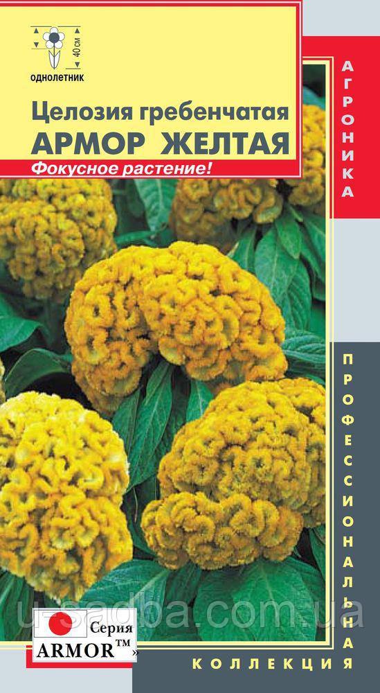 Семена цветов  Целозия гребенчатая желтая 10 штук желтые (Плазменные семена)