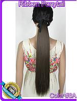 Шиньон хвост на ленте, прямые волосы, наращивание волос, длина - 55 см, вес - 90 г, цвет - №8А
